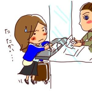 お気楽闘病記-空港にて