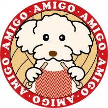編ミ~ゴ前田の編み物ブログ-アカデミーロゴ