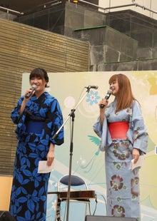MINAKO's blog-ima-0801