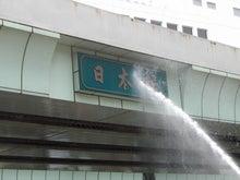 $日本橋学生工房のブログ