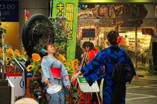 MINAKO's blog-ima-0808