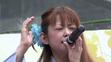 MINAKO's blog-ima-0805