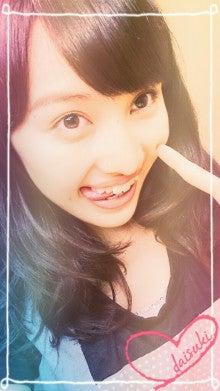 ももいろクローバーZ 百田夏菜子 オフィシャルブログ 「でこちゃん日記」 Powered by Ameba-13763066487351.jpg