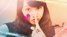 ももいろクローバーZ 百田夏菜子 オフィシャルブログ 「でこちゃん日記」 Powered by Ameba-13763066399080.jpg