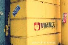 中国大連生活・観光旅行ニュース**-瀋陽☆お洒落旅行