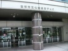 紙兎ロペ背景撮影場所ロケ地マップの更新情報ほか