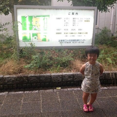 滋賀県立小児保健医療センターForgot Password