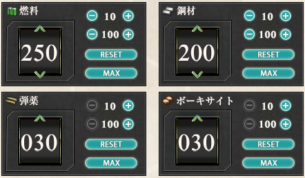 マジカルアーチャーズ-新レア駆逐艦レシピ