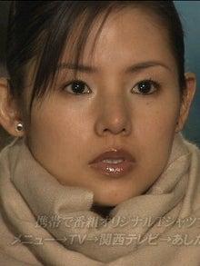 takoyakipurinさんのブログ☆-グラフィック0813008.jpg