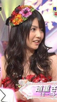 takoyakipurinさんのブログ☆-グラフィック0813003.jpg