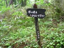 夫婦世界旅行-妻編-カワハギ禁止