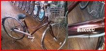 リサイクル自転車をレンタル ...