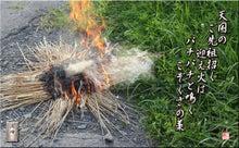 フォト短歌Amebaブログ-フォト短歌「迎え火」