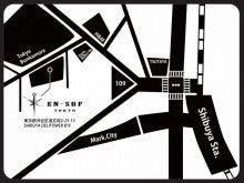 EN-SOF TOKYO STAFF BLOG