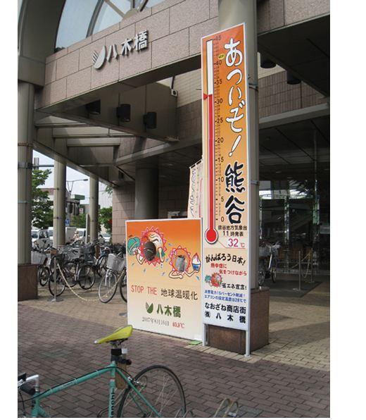 Manachanブログ - 世界で不動産を買おう!
