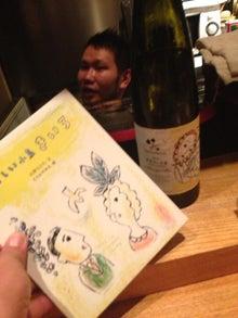 日本ワイン血風録!