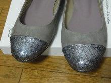 神戸のカラーリスト スタイリスト  トータル素敵プロデューサー☆みつこのブログ-ペタンコ靴