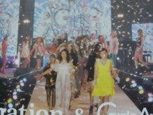神戸のカラーリスト スタイリスト  トータル素敵プロデューサー☆みつこのブログ-ファッションショー