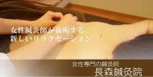 $岐阜 漢方相談薬局 鍼灸院併設 ~岐阜市の東洋医学専門グループ~