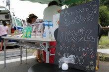 毎月第2日曜日イベント開催中!エコランドのリサイクル昭島店!!