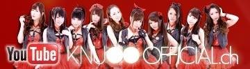 $KNUオフィシャルブログ Powered by Ameba