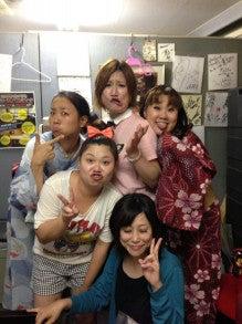 イー☆ちゃん(マリア)オフィシャルブログ 「大好き日本」 Powered by Ameba-BRqTMz2CUAATkEy.jpeg