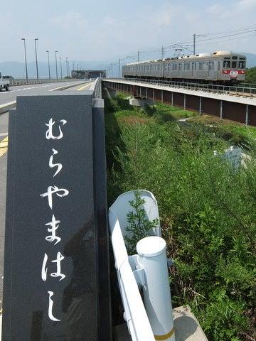 村山橋04