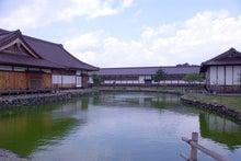 千葉から、日本維新! 日本維新の会・田沼たかしの挑戦-会津藩校・日新館の水練場(写真の出典:Wikipedia)