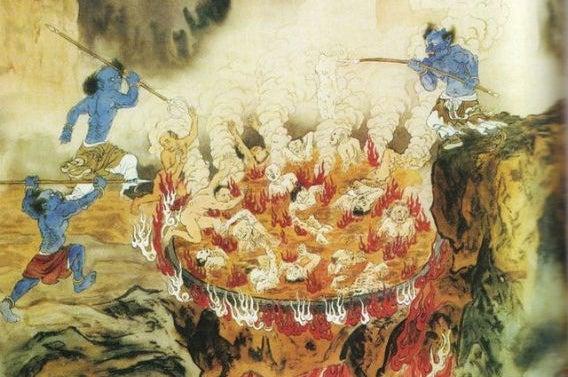 地獄の釜の蓋が開く - スリーア...