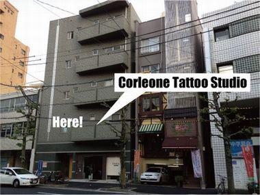 Corleone Tatuaggio  - コルレオーネ・タトゥアッジョ -