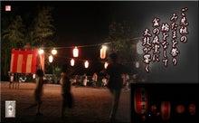 フォト短歌Amebaブログ-フォト短歌「盆の夜空」