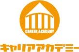 学生団体SWITCHオフィシャルブログ-kyaria