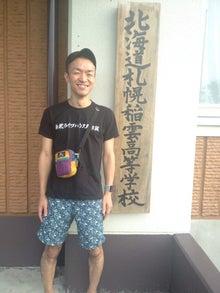 太陽族花男のオフィシャルブログ「太陽族★花男のはなたれ日記」powered byアメブロ-20130816233954.jpg