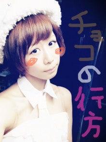 大家志津香 オフィシャルブログ powered by Ameba-STIL0097.jpg