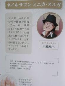 JEA・日本芸能代理人組合