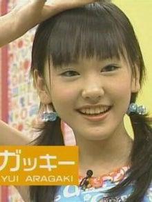 takoyakipurinさんのブログ☆-グラフィック0817003.jpg