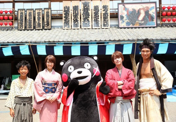 $いいものみっけ熊本☆みっちぃのブログ