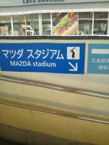 スイングしなけりゃ意味がない!-広島駅看板