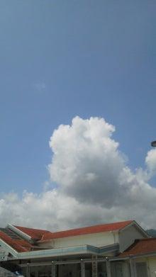 ぱんだのマラソンとお天気ブログ☆目指せサロマ湖100Kウルトラマラソン☆-20130817112504.jpg