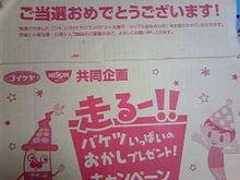 葵と一緒♪-TS3P0226.jpg
