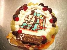 Pon Ponのオフィシャルブログ-1376784723447.jpg