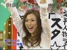 takoyakipurinさんのブログ☆-グラフィック0818002.jpg