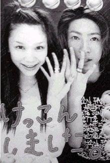 takoyakipurinさんのブログ☆-グラフィック0817005.jpg