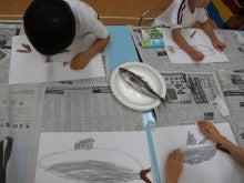 """小学校受験 """"本気""""で慶應義塾幼稚舎をお考えの方へ"""