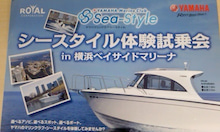 船舶免許@うみんちゅ達のブログ