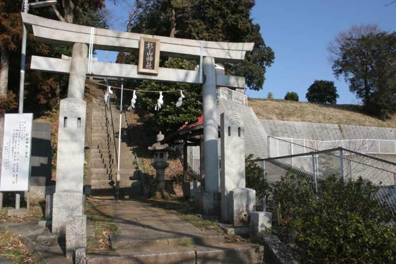 佐江戸城/杉山神社