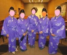 遥香の近況日記-琉球舞踊発表会2013記念
