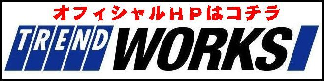 $TRENDWORKS Official Blog
