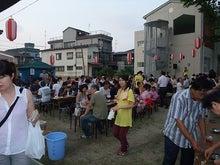平成商店街協同組合のブログ