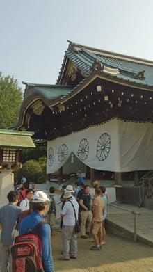 なかじ~の一日一歩-yasukuni13